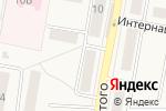 Схема проезда до компании Автоlife в Первомайском