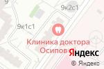 Схема проезда до компании Барбарисыч в Москве