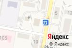 Схема проезда до компании Магнит в Первомайском