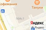 Схема проезда до компании Western Union в Москве
