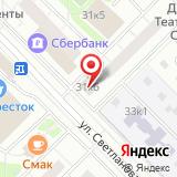 ООО РусКонтракт