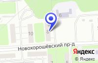 Схема проезда до компании ТСЦ ОРВИКА в Москве