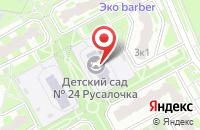 Схема проезда до компании Детский сад №24 в Подольске