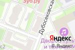 Схема проезда до компании Дубрава в Москве