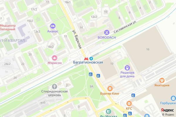 Ремонт телевизоров Метро Багратионовская на яндекс карте