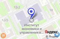 Схема проезда до компании КОНСАЛТИНГОВАЯ КОМПАНИЯ АКСИОНБКГ в Москве
