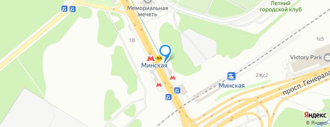 метро Минская