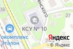 Схема проезда до компании Колледж сферы услуг №10 в Москве