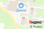 Схема проезда до компании Каравай СВ в Подольске