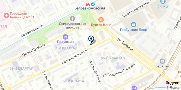 МОЛОЧНЫЙ МАГАЗИН ЛЮДНАД на карте Москве