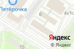 Схема проезда до компании Pinkboutique в Москве