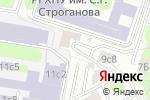 Схема проезда до компании Smoke Soul в Москве