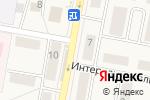 Схема проезда до компании Мерцана в Первомайском