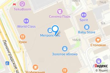 Афиша места Синема Парк De Lux Метрополис