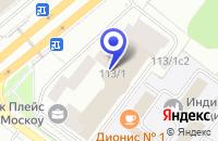 Схема проезда до компании ТФ ЮМСК в Москве