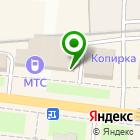 Местоположение компании Советский доктор