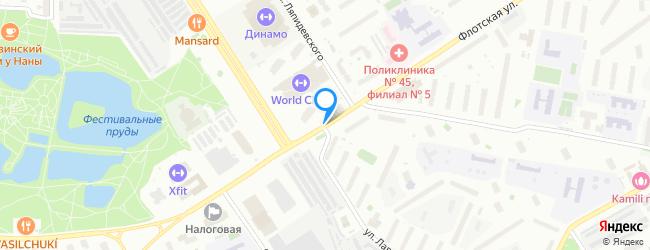 Флотская улица