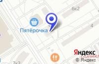 Схема проезда до компании ПАРИТЕТ ЛОГИСТИК в Москве
