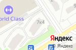 Схема проезда до компании Флотилия в Москве