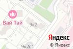 Схема проезда до компании Keune в Москве