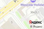 Схема проезда до компании Moscow coffee в Москве