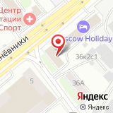 ООО Первая медицинская компания