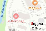 Схема проезда до компании Интертехсервис в Москве