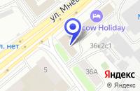Схема проезда до компании ИНФОРМАЦИОННОЕ АГЕНТСТВО СИРЕНА-ТРЭВЕЛ в Москве