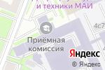 Схема проезда до компании ПРИН в Москве