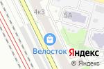Схема проезда до компании Тритон-Импорт в Москве