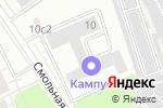Схема проезда до компании Цифровая Радуга в Москве