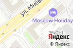 Схема проезда до компании Кайсар в Москве