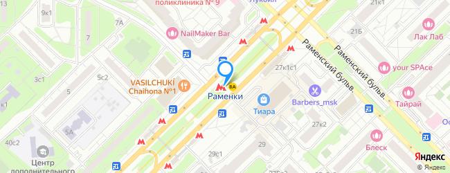метро Раменки