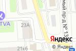 Схема проезда до компании НДВ-недвижимость для Вас в Москве