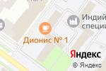 Схема проезда до компании Дионис в Москве