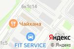 Схема проезда до компании Химзащита-оптом.ру в Москве