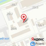Москвовский следственный изолятор №5