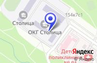 Схема проезда до компании АВТОШКОЛА ВУЛКАН-АВТО в Москве