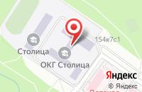 Схема проезда до компании Копи Хаус в Москве