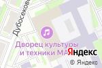 Схема проезда до компании Биософт-М в Москве