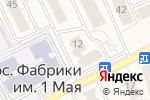 Схема проезда до компании ГлавГрадоСтрой в Москве