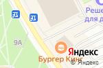 Схема проезда до компании Артэкс мобайл в Москве