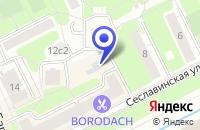 Схема проезда до компании ЛОМБАРД НИО ДИЗАЙН в Москве