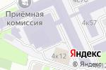 Схема проезда до компании МАИ в Москве