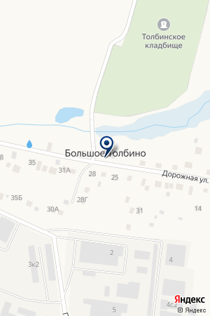 ТАМОЖЕННЫЙ СКЛАД ТОЛБИНО-ТЕРМИНАЛ на карте Подольска
