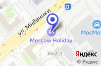 Схема проезда до компании ТРАНСПОРТНАЯ КОМПАНИЯ СЕРВИСТРАНС в Москве