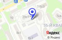 Схема проезда до компании ГАРАНТИЙНАЯ МАСТЕРСКАЯ РУБИН-СЕРВИС в Москве