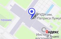 Схема проезда до компании ОТДЕЛЕНИЕ УНИВЕРСИТЕТСКОЕ в Москве