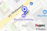 Схема проезда до компании АВТОМОБИЛЬНАЯ КОМПАНИЯ АВАНГАРД-VIP в Москве