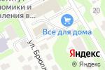 Схема проезда до компании Стрелы Правосудия в Москве